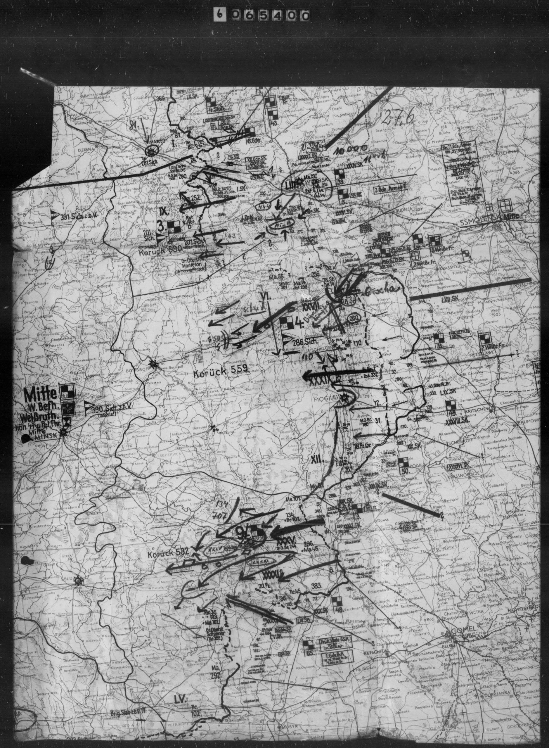 Карты и аэрофотоснимки 2