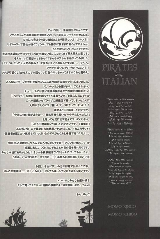 [Doujin]Pirates of the Italian(all27)-1 Pirates-002-2