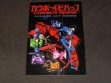 Mi coleccion de Artbooks Th_SDC14251
