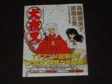 Mi coleccion de Artbooks Th_SDC14279