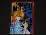 Mi coleccion de Artbooks Th_SDC14309
