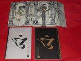 Mi coleccion de Artbooks Th_SDC10334