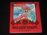 Mi coleccion de Artbooks Th_SDC10336