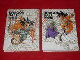 Mi coleccion de Artbooks Th_SDC10341