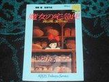 Mi coleccion de Artbooks Th_SDC12026