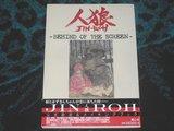 Mi coleccion de Artbooks Th_SDC12031