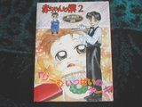 Mi coleccion de Artbooks Th_SDC12034