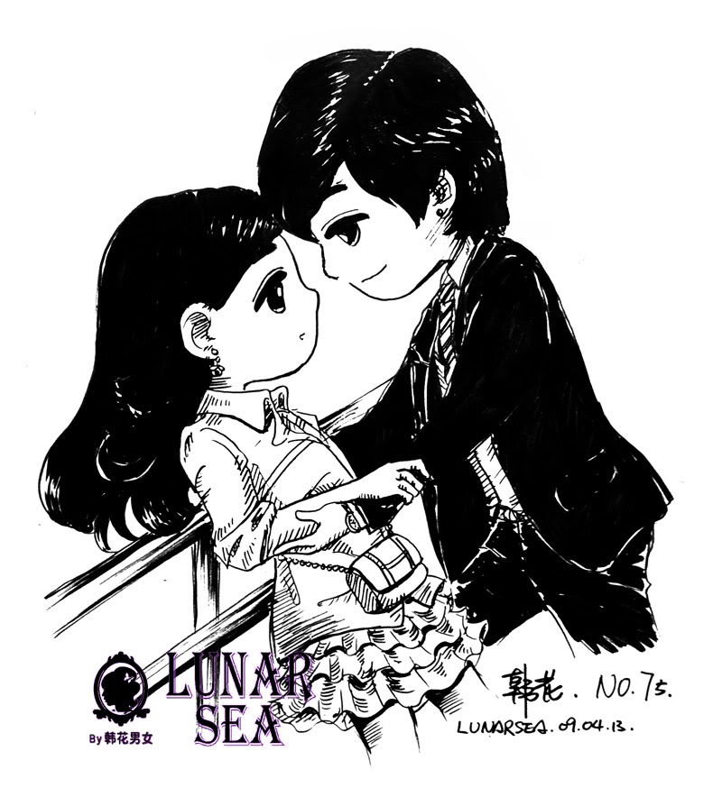 Kim Bum and Kim So Eun Cartoon Ee7eb62867264ddc98250a3c