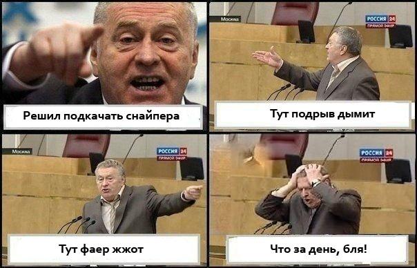 Мемы о КФчике            - Страница 2 Da6ef6043dd6c1ddac31791b48310f58