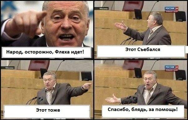 Мемы о КФчике            - Страница 2 6565b8a2f202bd931d10b4fee8354777