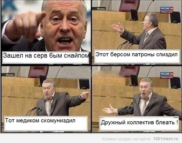 Мемы о КФчике            - Страница 2 C51c552be018f9dd2410c4e05068137b