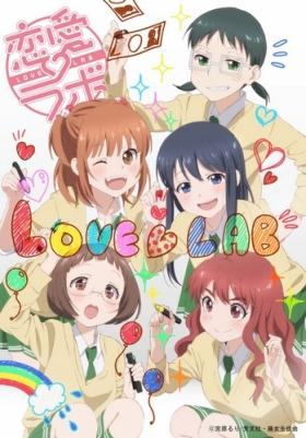 Love Lab 6a2905dfa584849eca12d7aceec6e03b