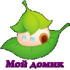 Поздравляем с Днем Рождения Яна (Ya_nocka) (ВишнЯ) C7bfe1108ef39be37d1af047168cb2a9
