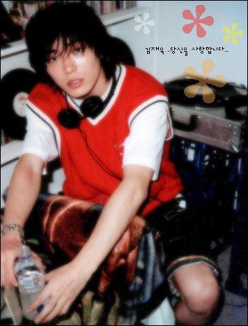 Ким Джэ Вук / Kim Jae Wook. Малыш Вук. Вафелька - Страница 7 6b3fa701e240ac1df84cce7e98790092
