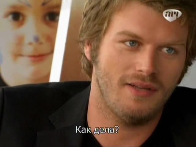 Запретная любовь / Ask-I Memnu (2008, Турция) 225725e2c184538ec1b70c31a71ea813