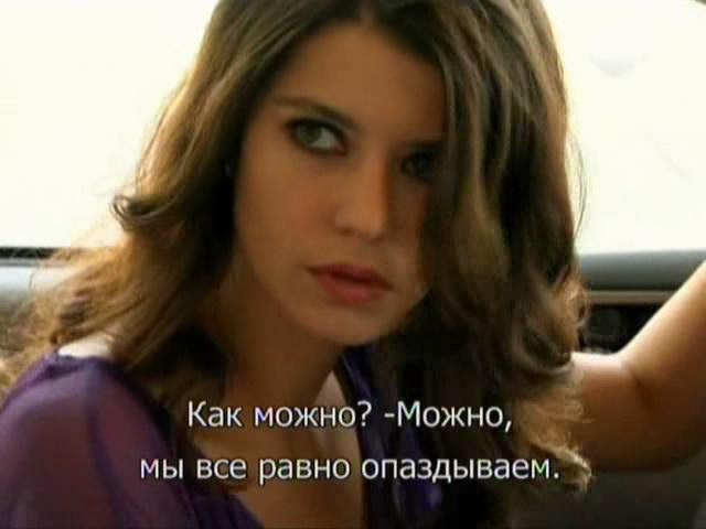 Запретная любовь / Ask-I Memnu (2008, Турция) 57ea177a5fc3c168d0e4362919c35a1b