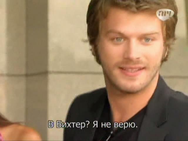 Запретная любовь / Ask-I Memnu (2008, Турция) C23e49b8b0658ae31af32a5d6c759d90