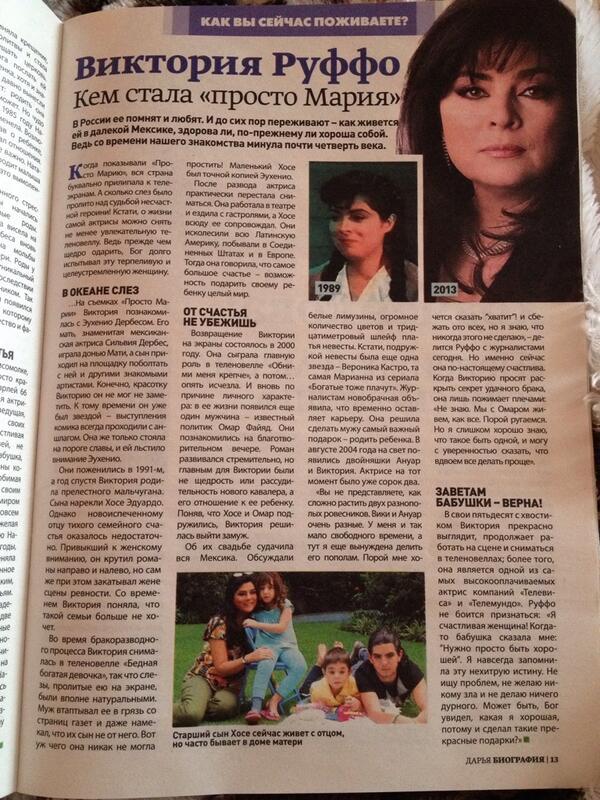 ვიქტორია რუფო // Viqtoria Ruffo #15 - Page 12 60710dcfd6fb819bd8d9e22157188ef1