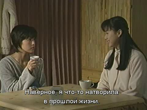 Сериалы японские - 4 - Страница 14 646d770770140b010d35c5bc2aaac643