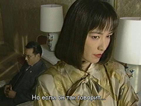 Сериалы японские - 4 - Страница 14 0df1b78d56da6fd914619337804b0558