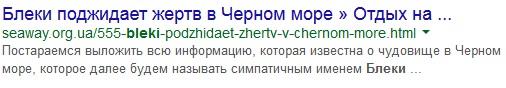 Евгений Литвинкович: Общение поклонников - Том VI - Страница 59 C39b410bfd77d4a15e26fa391170d197