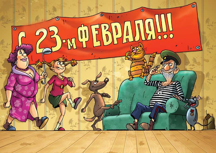 Саша! Сергей! Аркадий! Acd43d0cb39f6c4ef23b2bd1d00c77ed