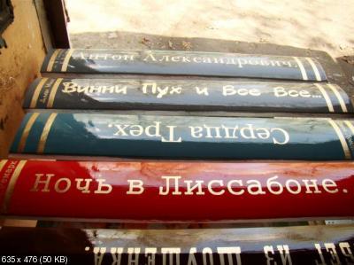 Декор лестницы E2e8eb02b94ff4d1d8c7bc0d7ad320e7