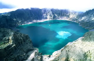 Eзеро