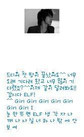 090316 Donghae's Cyworld,ลองวิ่งไปด้วยกันนะ !! ScreenHunter_200