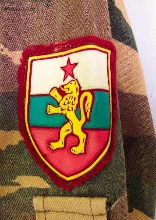 Bulgarian Advisors Uniform BulgarianDesert3
