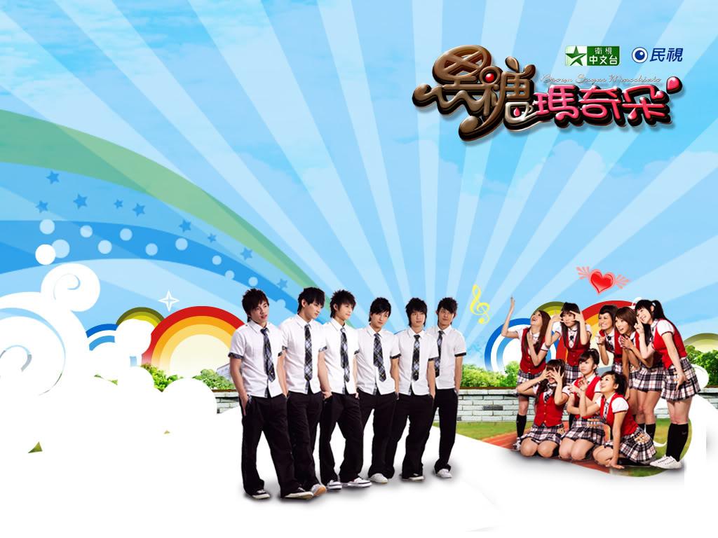 VỊ NGỌT MACCHIATO (Đài Loan - SanYang lồng tiếng) 11850735621185073562bs_t1_1024
