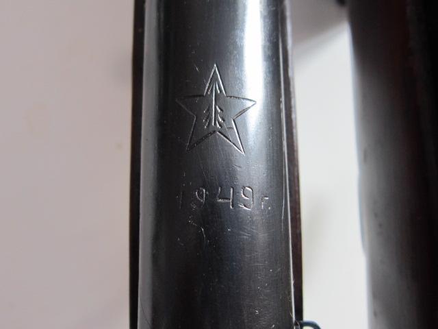 Simonov SKS IMG_1724_zps9e893dfc