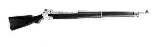 U S Rifle caliber  30 M1