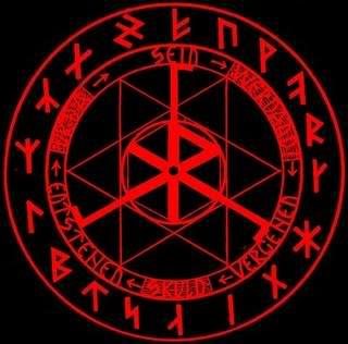 Invocación del demonio de la ira Keyofmurmuringrunes