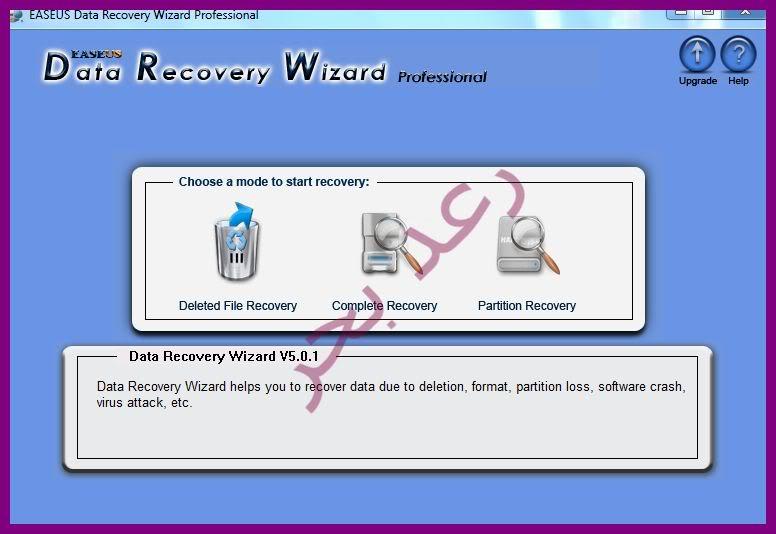 برنامج لاستعاده الملفات المحذوفهEASEUS Data Recovery Wizard Professional v5.0.1  KHALID1-2