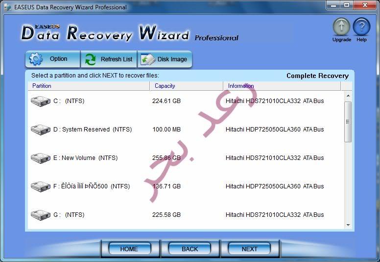 برنامج لاستعاده الملفات المحذوفهEASEUS Data Recovery Wizard Professional v5.0.1  KHALID2-2