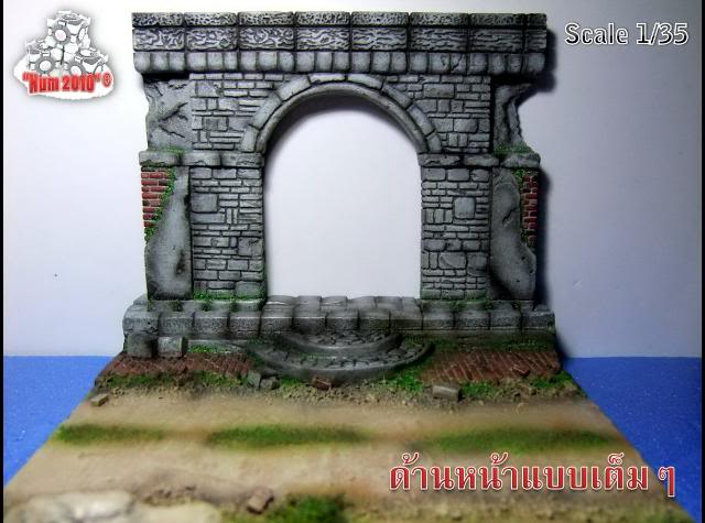 MoDio European Arch with Base Kit # BM-004  EuropeanArchwithBasepainted