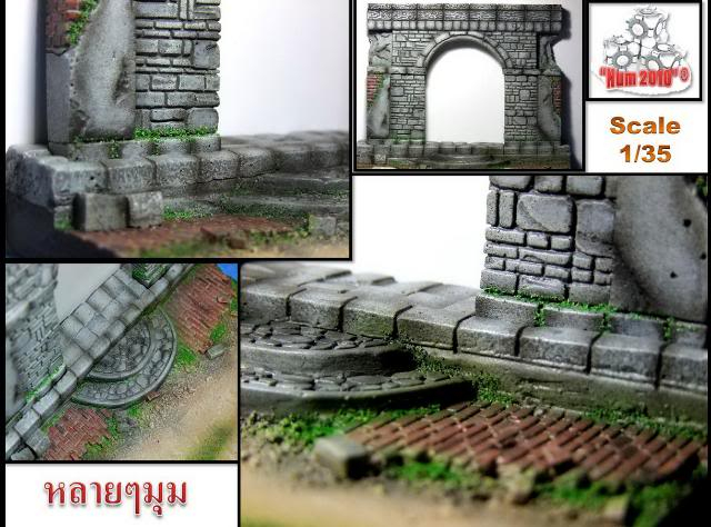 MoDio European Arch with Base Kit # BM-004  EuropeanArchwithBasepaintedvariousshots