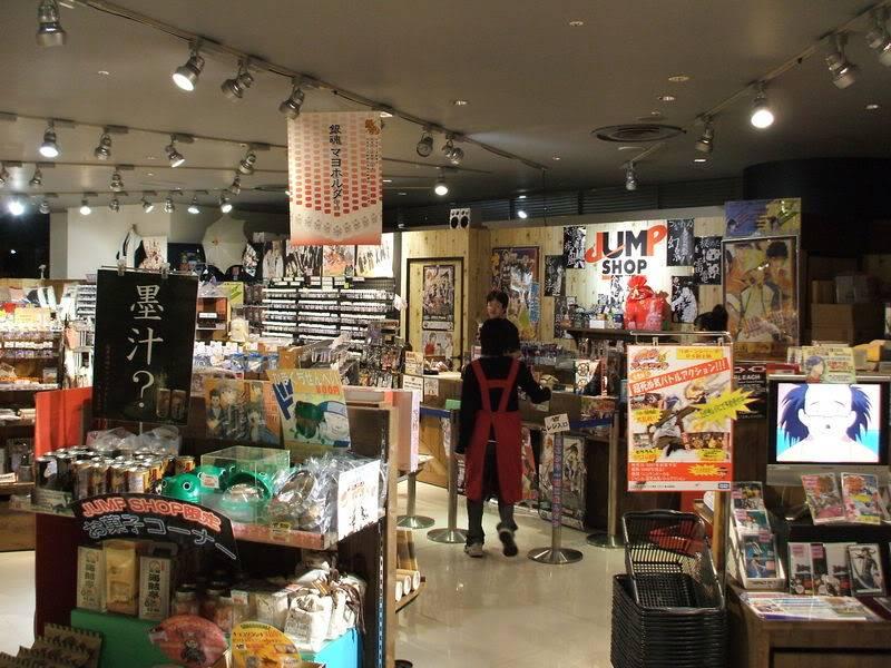 Suki's Anime Shop Sukisanimeshop