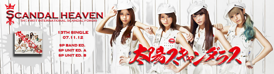 Taiyou Scandalous Layout Banner Contest Banner1