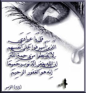 تعالو نسجل الحضور اليومي بكلمة في حب الله عز  وجل - صفحة 3 2076211319_1