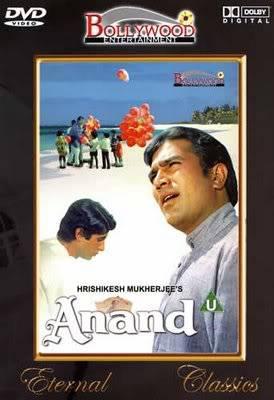 Anand [1970] Anandbox