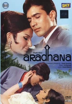 Aradhana [1969] Aradhana-8