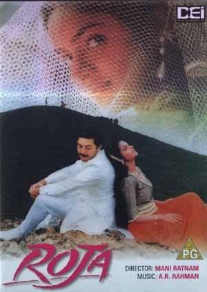 Roja [1992] Roja3
