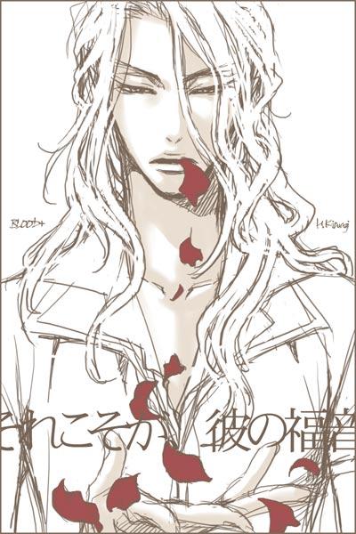 Akina V_blood02-hagi