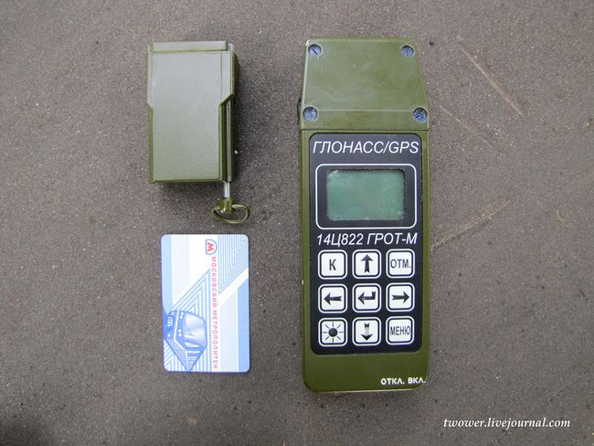 Russian Ground Forces: News #2 - Page 7 Aa903c2cd45dc616de07eb9cb43fb340
