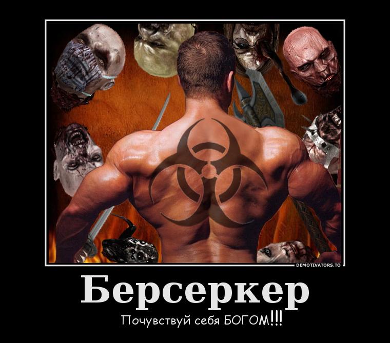 Мемы о КФчике            - Страница 2 F467e7bd3398a3821d10c4be5ad87e11