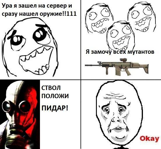 Мемы о КФчике            - Страница 2 4ba9add4c8b4081a91de13588cb52699