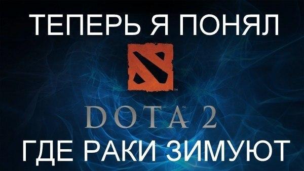 Мемы о КФчике            - Страница 2 0ad2c1f146a207125c1cecd19f89dd54