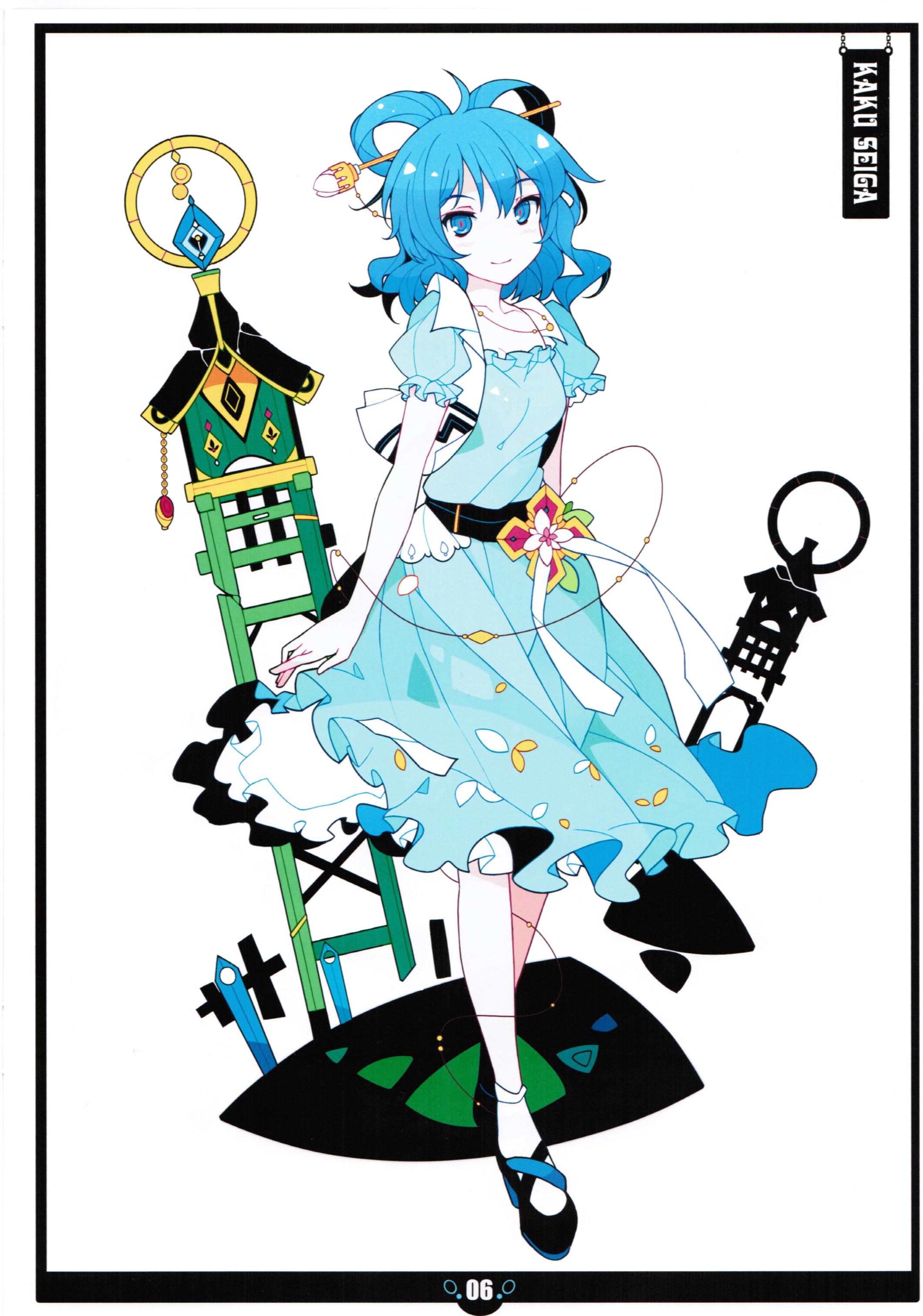 Touhou Project - Страница 28 7404e43be294e047ecfff40256a367ec
